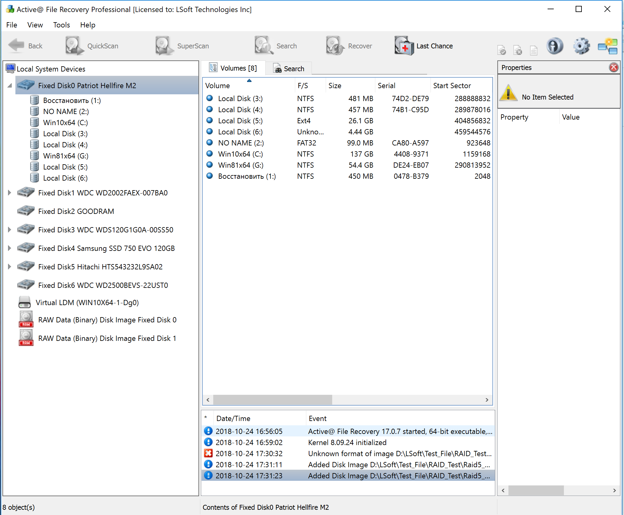File Recovery software screenshot